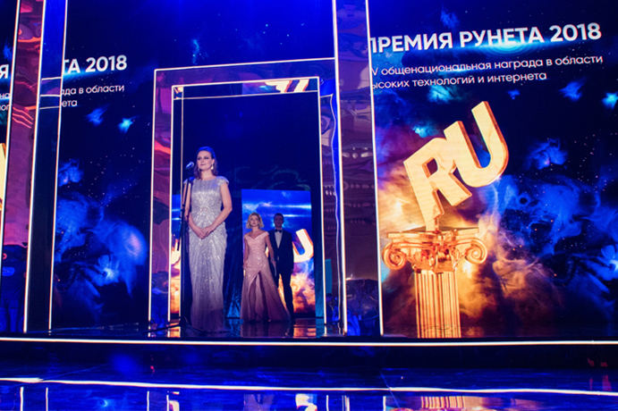 MoviesChain was awarded by Runet Award 2018
