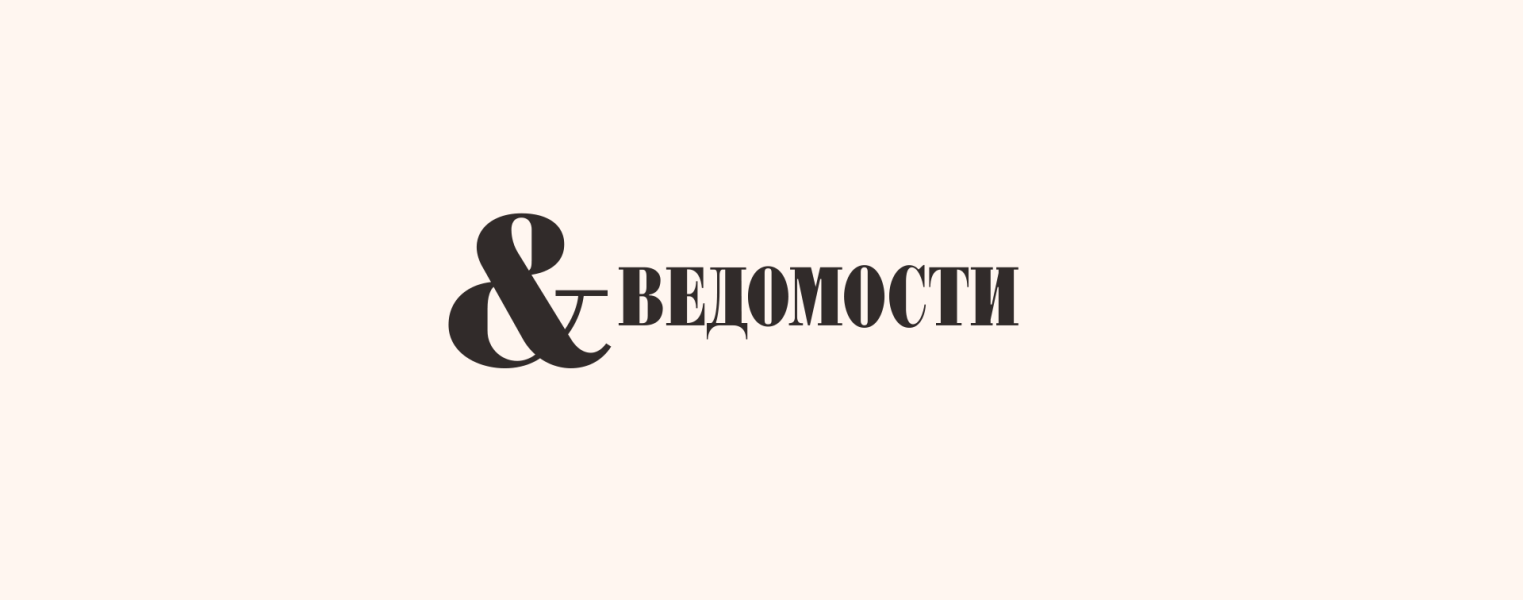 Vadim Subbotin talks about blockchain in the newspaper Vedomosti